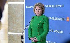 В.Матвиенко: Стратегия действий винтересах женщин открывает новые возможности для их полноценного участия вжизни страны