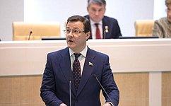 Совет Федерации одобрил поправки взакон о«дальневосточном гектаре»