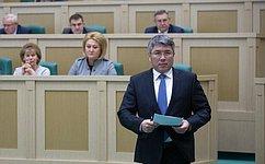 ВСовете Федерации состоялась презентация Республики Бурятия