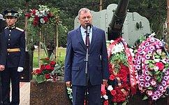 ВДень памяти искорби Анатолий Артамонов открыл стелу вчесть воинов, без вести пропавших нафронтах ВОв