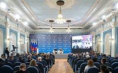 Н. Федоров: Каждый регион должен видеть свое место внациональных проектах ипрограммах развития, четко понимать свои задачи
