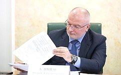 Сенаторы предварительно обсудили ежегодный доклад Генерального прокурора РФ осостоянии законности иправопорядка
