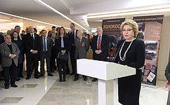 В.Матвиенко: Нацизму снова необходимо давать отпор