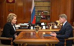 Совет Федерации окажет поддержку реализации планов руководства Сахалинской области поразвитию региона— В.Матвиенко
