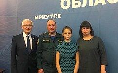 С. Брилка принял участие вовручении наград детям, проявившим мужество вэкстремальных ситуациях