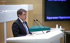 Актуализируется российско-шведская Конвенция обизбежании двойного налогообложения