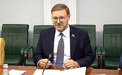 К. Косачев: ВСовете Федерации приветствуют развитие культурно-гуманитарных связей сМальтийским Орденом