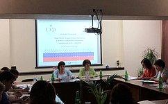 Е.Афанасьева: СФ уделяет большое внимание вопросам доступа НКО кпредоставлению населению услуг всоциальной сфере