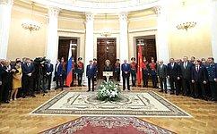 В. Матвиенко вручен Знак почетного гражданина Санкт-Петербурга