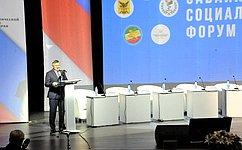 С. Михайлов: Забайкальский социальный форум– пример эффективного взаимодействия власти, общества ибизнеса