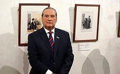 А.Александров выступил наоткрытии выставки «Служители правосудия» вКалуге