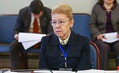 Е.Мизулина выступила наФоруме безопасного Интернета