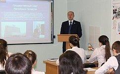 С. Батин провел парламентский урок вказанской школе