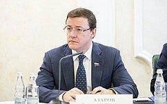 Д. Азаров встретился вСамаре своспитанниками социального приюта «Ровесник»