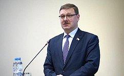 Российское образование для иностранцев должно быть доступным икачественным— К.Косачев
