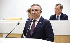 Внесены изменения взакон опроведении чемпионата Европы пофутболу UEFA Евро 2020