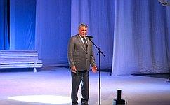 Ю. Воробьев принял участие вторжественном мероприятии, посвященном 80-летию Вологодской области