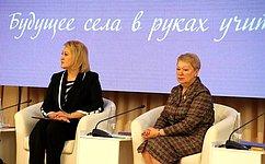 ВСовете Федерации чутко реагируют напроблемы сельских учителей— Л.Гумерова