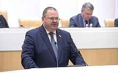 О. Мельниченко подвел итоги работы Комитета СФ за2018год