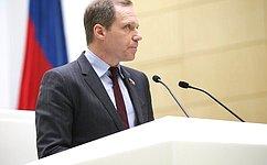 А. Кутепов представил отчет оходе реализации Постановления СФ «Оперспективах, темпах ипроблемах газификации всубъектах РФ»