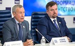 Ведется подготовка нормативных актов сцелью обеспечения государственного суверенитета Российской Федерации— А.Климов