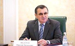 Николай Федоров провел прием граждан поличным вопросам