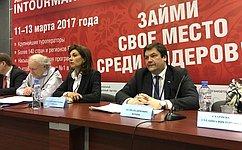 И.Фомин: Совет Федерации будет держать вопросы организации детского отдыха наособом контроле