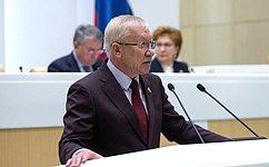 Ратифицировано Соглашение между РФ, Европейской комиссией иФРГ врамках трансграничного сотрудничества