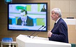 Ю. Чиханчин выступил назаседании Совета Федерации врамках «правительственного часа»