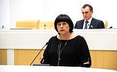 Внесены изменения вГражданский процессуальный кодекс РФ