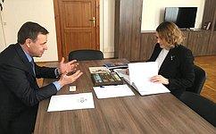 В. Новожилов: ВАрхангельской области будет отработан пилотный проект системы электронного мониторинга лесных массивов