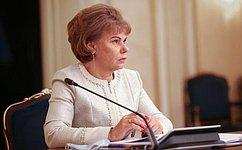 Т. Гигель приняла участие впервом Алтайском экологическом форуме