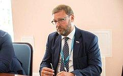 Глава Комитета СФ помеждународным делам К. Косачев встретился сделегацией Республики Молдова воглаве сЗ. Гречаный