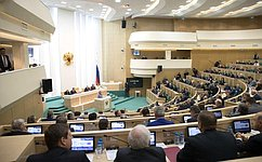 ВСовете Федерации состоялось 419-е заседание
