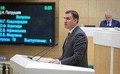 Д.Патрушев представил долгосрочную стратегию развития рыбохозяйственной отрасли встране