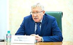 О.Морозов встретился сучастниками сессии Международного просветительского проекта «Российская Школа Политики»