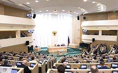 ВСовете Федерации состоялось 415-е заседание
