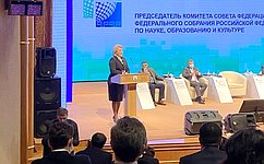 Л. Гумерова: С1сентября все младшеклассники Башкортостана будут получать бесплатные горячие обеды