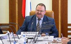 Важно поддержать предложения Рязанской области всфере обеспечения граждан жильем– О.Мельниченко