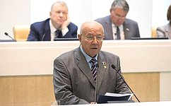 Сенаторы одобрили изменение вФедеральный закон «Обезопасности дорожного движения»