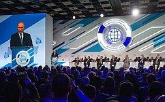 В.Матвиенко приняла участие вработе второго Международного форума «Развитие парламентаризма»