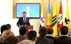 С. Рябухин принял участие вработе XIX сессии Совета региональных, местных властей исообществ