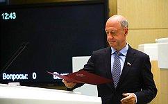 Сенаторы одобрили передачу Сербии исторического артефакта, важного для граждан этой страны