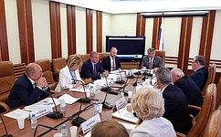 Ю. Воробьев провел совещание повопросу функционирования населенных пунктов, расположенных вграницах нацпарка «Русский Север»