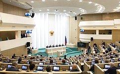 ВСовете Федерации состоялось 421-е заседание