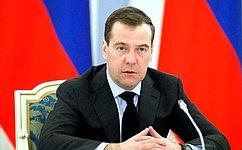Поздравление Премьер-министра России Д.Медведева сДнем российского парламентаризма