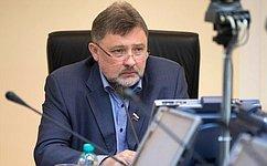 В. Шверикас провел «круглый стол» посовершенствованию процедур ввоза ивывоза товаров издрагметаллов