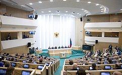 ВСовете Федерации состоялось 424-е заседание