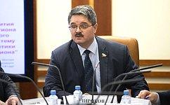 А. Широков: Проводится серьезная работа посовершенствованию законодательства РФ вцелях ускоренного развития Дальнего Востока