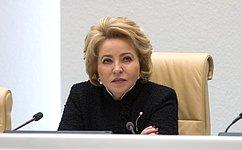 В.Матвиенко переизбрана напост Председателя Совета Федерации